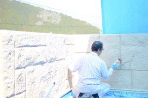 漆喰壁 スタンプ仕上げ