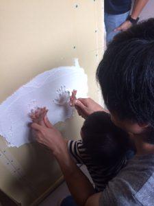 漆喰に記念手形