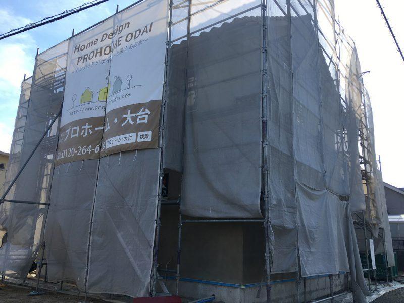 三重県 津市 注文住宅 外部左官工事