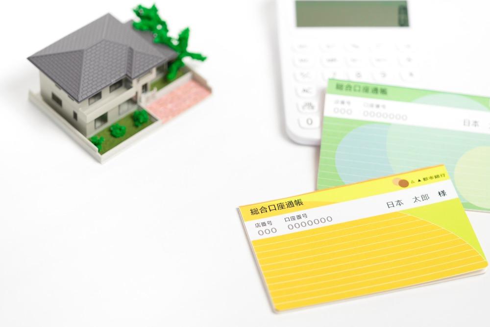 注文住宅を建てたい!住宅ローンの審査と流れ・注意点を解説
