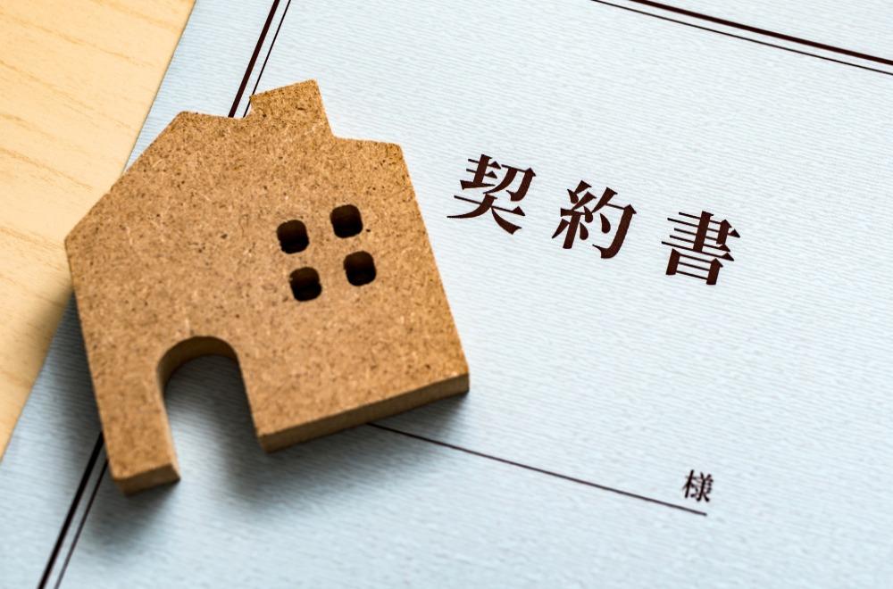 注文住宅の契約に必要な「売買契約書」と「請負契約書」って?