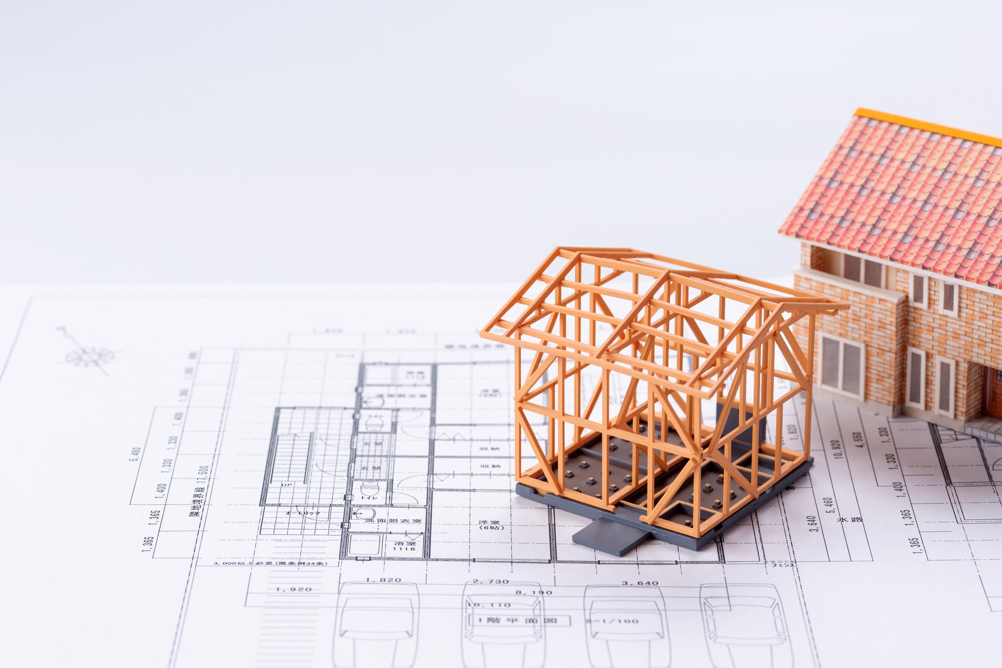 セミオーダー住宅とは?フルオーダー住宅と何が違う?